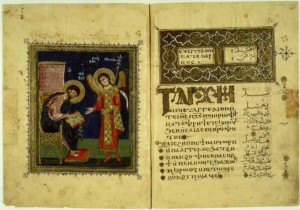 Beginning of the Gospel of Mark in a bilingual Coptic-Arabic manuscript